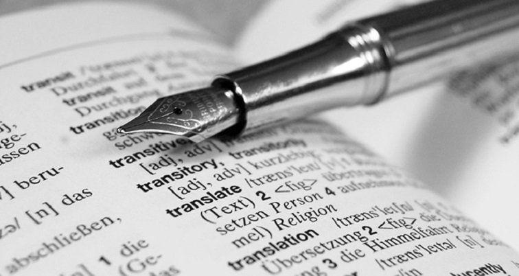 Fordítás vagy ferdítés? – A legnagyobb magyar műfordítók